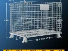 美固笼,折叠式美固笼,美固笼厂家